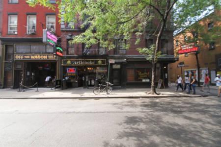 NYU Rentals - Macdougal_Street